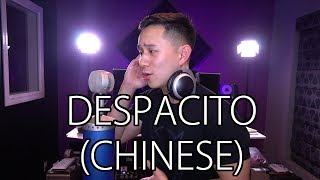 Despacito (Chinese Cover) - Jason Chen width=
