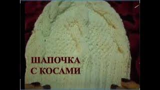 getlinkyoutube.com-ШАПКА спицами и СНУД/ virkkaus on loistava aloittelijoille