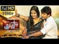 Paisa Full Length Telugu Movie || DVD Rip 2014