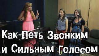 getlinkyoutube.com-Как научиться петь звонким и сильным голосом. Как научиться петь на опоре
