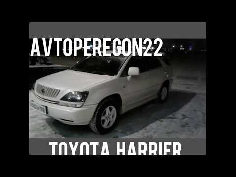 Toyota Harrier дрифтует, Обзор обьявления на  Drom.ru. в Барнауле.