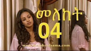 Meleket Drama  Part 4