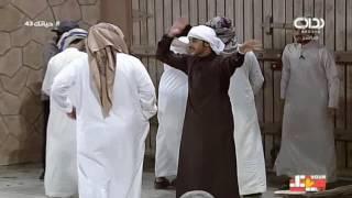 عودة عبدالله الشهراني للمنتجع | #حياتك43
