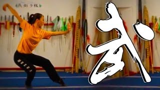 getlinkyoutube.com-Kung Fu Wushu Tutorial : 5 Basic Stances