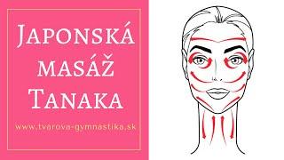 getlinkyoutube.com-Tvarová gymnastika, 8 min japonská lymfatická masáž