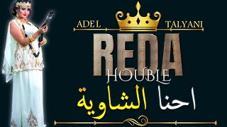 getlinkyoutube.com-Gasba annaba