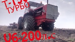 getlinkyoutube.com-Т-150К вытаскивает из грязи  ДТ-75