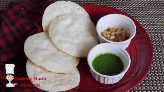 getlinkyoutube.com-Chitoi Pitha(চিতই পিঠা)||Bangladeshi Chitoi Pitha Recipe||How To Make Chitoi Pitha