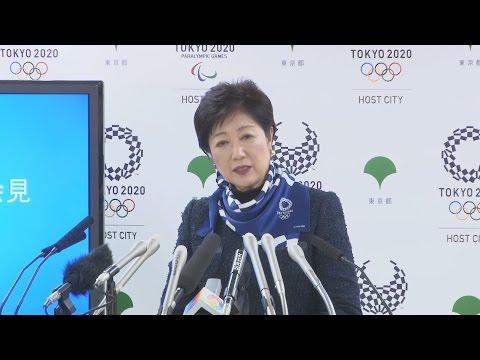 千代田区長選は前哨戦 都議選に向け小池知事