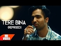 Tere Bina Reprised | Harrdy Sandhu | Mahi NRI | Releasing on 10th Feb | Latest Punjabi Song 2017