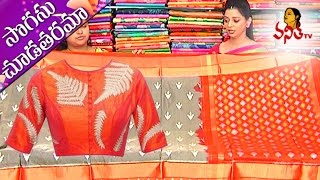 getlinkyoutube.com-Latest Collection Of Gandharva Pattu And Ikat Sarees || Sogasu Chuda Tarama || Vanitha TV