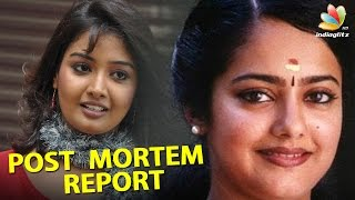 Post Mortem Report : Sabarna Anand, Rekha Mohan Death | Hot Tamil Cinema News