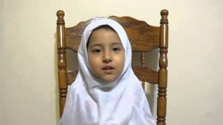 surah fatiha for children