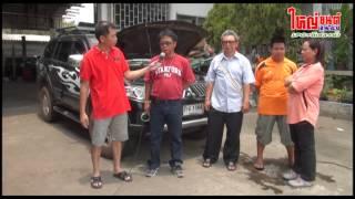 MItsubishi Pajero sport ติด LPG+ดีเซล+น้ำ จากใหญ่ยนต์จูนนิ่ง