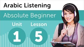 Learn Arabic - Arabic Listening Practice - Looking at a Photograph
