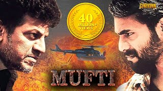 Mufti Kannada Dubbed Hindi Full Movie 2017 | ShivaRajkumar, SriiMurali |2018 Sandalwood Action Movie