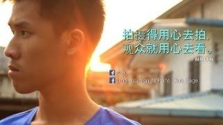 getlinkyoutube.com-林大咏作品 - 当孩子玩电脑的时候!