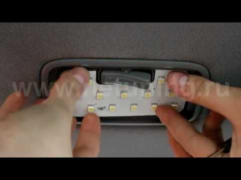 Hyundai Solaris & KIA Rio III - замена ламп в салоне 2