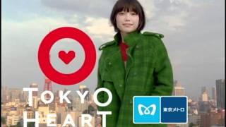 getlinkyoutube.com-東京メトロ TOKYO HEART スペシャルバージョン 2010 +α