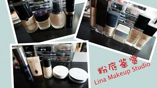 getlinkyoutube.com-【Lina Makeup】粉底鉴赏