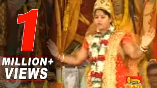 "Uttar Gosto | Bengali ""Kirtan"" Video | Chhoto Radha Rani Sarkar | Blaze Audio Video | Bangla Geeti"