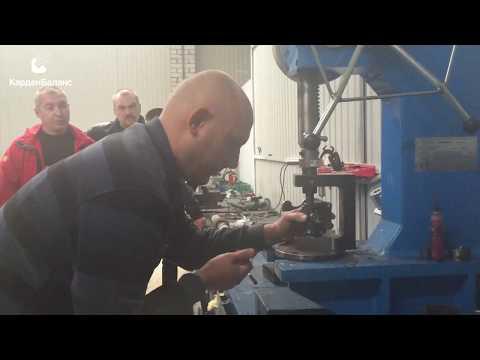 Замена крестовины карданного вала в компании 'Кардан Баланс»