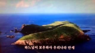 getlinkyoutube.com-KBS애국가+sbs애국가