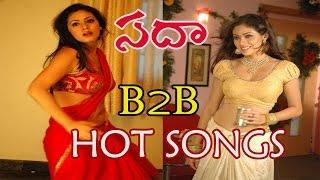 Sadha Songs telugu movies  Back to back Video Songs   Jukebox