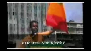 getlinkyoutube.com-Tamagn Beyene Dereje Degefa Tribute