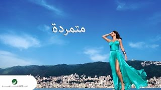 getlinkyoutube.com-Elissa ... Motamareda - With Lyrics | إليسا ... متمردة - بالكلمات