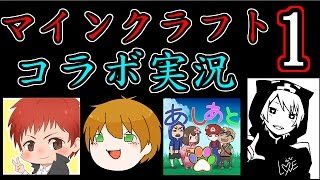 getlinkyoutube.com-【マインクラフト】年末年始コラボ実況【豆腐ダンジョン編】Part1