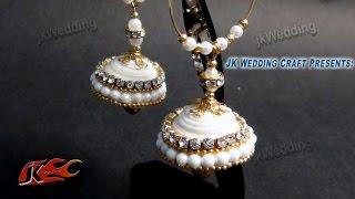 getlinkyoutube.com-DIY Paper Quilling Jhumka | How to make | JK Wedding Craft 012