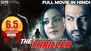 New South Indian Full Hindi Dubbed Movie | THRILLER   HD (2018)| Hindi Dubbed Movies 2018 Full Movie