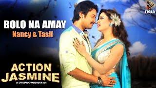getlinkyoutube.com-Bolo Na Amay - Nancy & Tasif | Full Audio | Action Jasmine (2015) | Bengali Movie | Bobby | Saimon