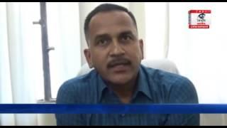 पौड़ी: राजेश ममगांई ने संभाला उप खेल निदेशक का पद