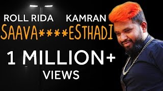 ROLL RIDA & KAMRAN    SAAVA****ESTHADI FULL SONG    Telugu Rap Lyrical Video Song width=