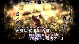 getlinkyoutube.com-【カラオケ】初音ミク - 千本桜【羅馬拼音】(ONVOCAL)