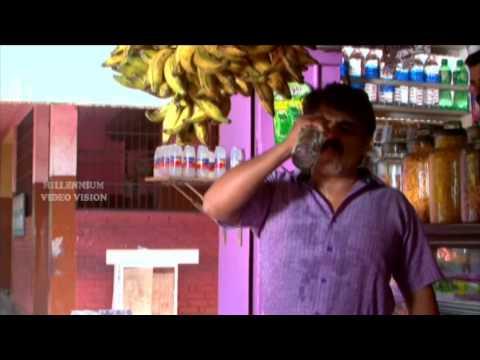 Salam Kodiyathur | Paavam Paramashudhan | Home Cinema