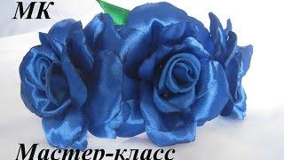 getlinkyoutube.com-Ободок с розами Канзаши МК.DIY Как сделать розы канзаши