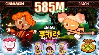getlinkyoutube.com-Kakao CookieRun 585M [EP.2] Cinnamon+Peach นักมายากล+กังฟู Perfect | xBiGx