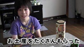 getlinkyoutube.com-お土産をたくさんもらった 日光と大阪とアメリカ 2013.6.9