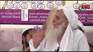 getlinkyoutube.com-Haq Baat Khul Kar Kaho, Molana M  Akram Tofani, 12 Days Course June 2013