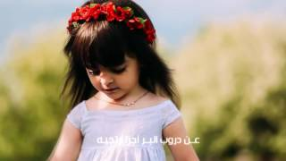 أنشودة حضن لا ريب فيه ، أداء : عبدالله المهداوي