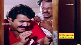 getlinkyoutube.com-Mohanlal & Pappu Movie Comedy | Non Stop Malayalam Movie Comedy