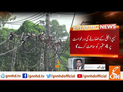 Electricity prices to increase by 92 paisas per unit
