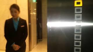 getlinkyoutube.com-서울 여의도 63빌딩 미쓰비시엘리베이터 60층 운행 오르막 탑사기