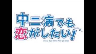 getlinkyoutube.com-中二病でも恋がしたい! ドラマCD