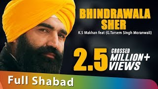 getlinkyoutube.com-Bhindrawala Sher Official Video - K.S Makhan feat (G.Tarsem Singh Moranwali) HD