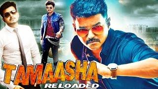 Mera Tamaasha Ab Dekhna (2015) South Dubbed Hindi Movies 2015 | Vijay