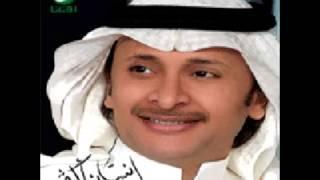 getlinkyoutube.com-Abdul Majeed Abdullah ... Berehak | عبد المجيد عبد الله ... بريحك